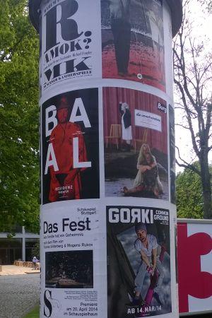 festivalens pjäsaffischer