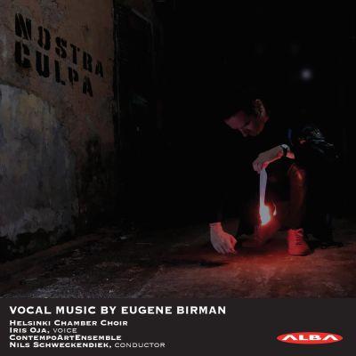 Eugene Birman / HKK & Schweckendiek