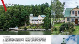 Skärmdump från Vogue Chinas webbtidning.