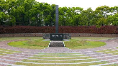 Ground zero i Nagasaki.