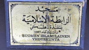 Skylt: Suomen islamilainen yhdyskunta
