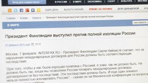 Interfax webbplats