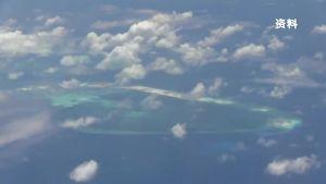 Uutisvideot: Etelä-Kiinan meren jupakka