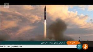 Uutisvideot: Iranin televisio näytti kuvaa ohjuskokeesta