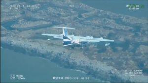 Uutisvideot: Kiinan ennätyskone