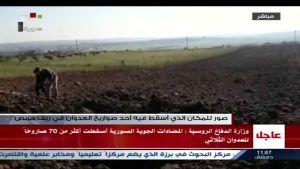 Uutisvideot: Tältä Syyriassa näyttää iskujen jälkeen - ensimmäisiä kuvia Homsin lähistöltä