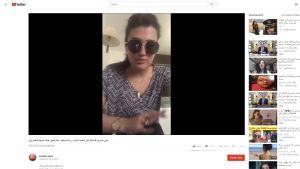 Mona el-Mazboh YouTube-videolla.