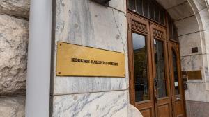 Korkein hallinto-oikeus Fabianinkadulla Helsingissä.