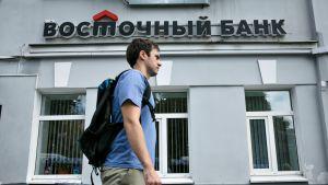 Vostochny Bank