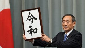 """Japanin hallituksen kansliapäällikkö Yoshihide Suga uuden aikakauden nimen """"Reiwa"""" pääministerin toimistossa Tokiossa 1. huhtikuuta."""