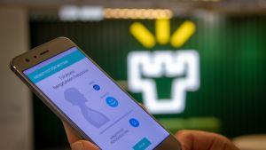 Oulun yliopistossa on kehitetty alypuhelinsovellus mittaamaan hengityksen ahtautumista.