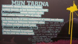 Plan-järjestön näyttely Oulun kaupunginkirjastossa.