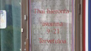 Thaihierontapaikka, joka suljettiin Turussa parituksen vuoksi vuonna 2009.