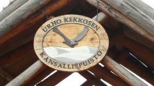 Urho Kekkosen kansallispuiston kyltti.