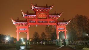 Kouvolan Nordic China Centerin portti