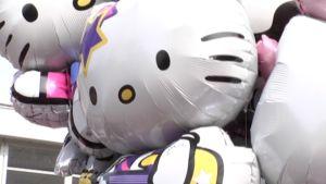 Hello Kitty -vappupallo.