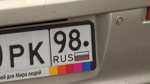 Venäläinen rekisterikilpi