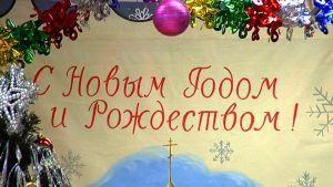 Hyvää uutta vuotta ja Joulua