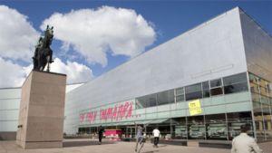 Nykytaiteen museo Kiasma Helsingissä