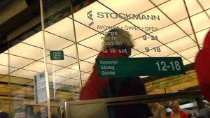 Stockmannin tavaratalon ovi.