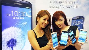 AFP Photo / Samsung Electronics / Lehtikuva