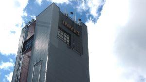 Pyhäsalmi Mine Oy:n uudemmasta kaivostornista pääsee hissillä 1,4 kilometrin syvyyteen, mikä tekee kaivoksesta Euroopan syvimmän.
