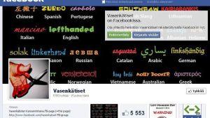 Kuvakaappaus Vasenkätisten Facebook-sivulta.