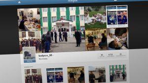 Ramzan Kadyrovin Instagram-sivu.