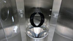 Yleisövessan wc-istuin.