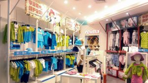 Reiman myymälä Kiinan Scitechissä.