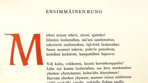 Kalevalan ensimmäisen runon alku.