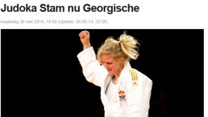 Judoka Esther Stam