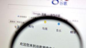 Google hakukone Kiinassa.