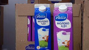 Venäjänkielisiä Valion maitoja.