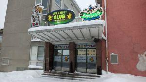 Yökerho Café Tivoli on auki enää tilauksesta