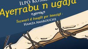 Oululaisen Ilpo Koskelan teos Jähti on julkaistu Algeriassa tammikuussa 2015.