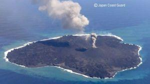 Nishinoshiman saari kuvattuna helmikuun 2015 lopulla.