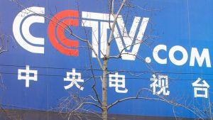 Kiinan keskustelevison rakennus Pekingissä.