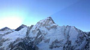 Vuoren huippu