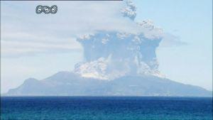 Kuvakaappaus videosta jossa tulivuori purkautuu.