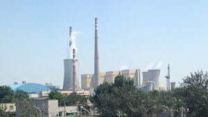 Huanongin tehdas on ainoa voimala, joka sijaitsee Pekingin kaupunkialueella.
