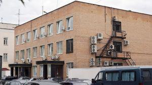 Promsvyazbankin pääkonttori kuvattuna Moskovassa elokuussa 2006.