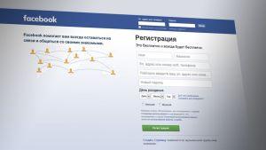 Facebook Venäjä.