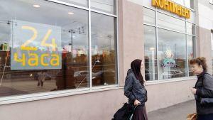 Ympäri vuorokauden auki oleva kauppa Moskovassa.