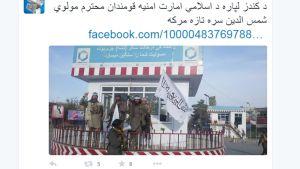 Kuvakaappaus Talibanin tiedottajan Zabihulla Mujahidinin viestistä, jossa näytetään valkoista lippua heiluttavia talibaneja Kunduzin kaupungin keskustassa valtauksen jälkeen. Twitter-viesti julkaistiin 29. syyskuuta.