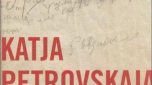 Katja Petrovskaja: Ehkä Esther -kirjan kansi