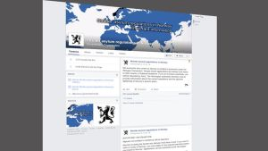 "Kuvakaappaus Facebook-sivulta ""Stricter asylum regulations in Norway""."