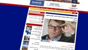Suomi vähentää terveydenhuollon menoja välttääkseen hallituskoalition kaatumisen, kertoo Euro Press Arabia -sivusto.