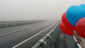 Kuurmanpohjanjoen uusi silta avajaispäivänä.