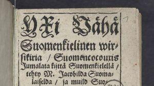 1607 vuoden virsikirjan kansilehti